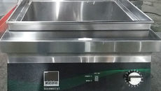 Induced Energy has launched its Tabletop Fryer Induction Cooker.