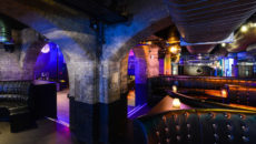 The Catering Insight Awards After-Party will now take place in Opal's Noir bar.